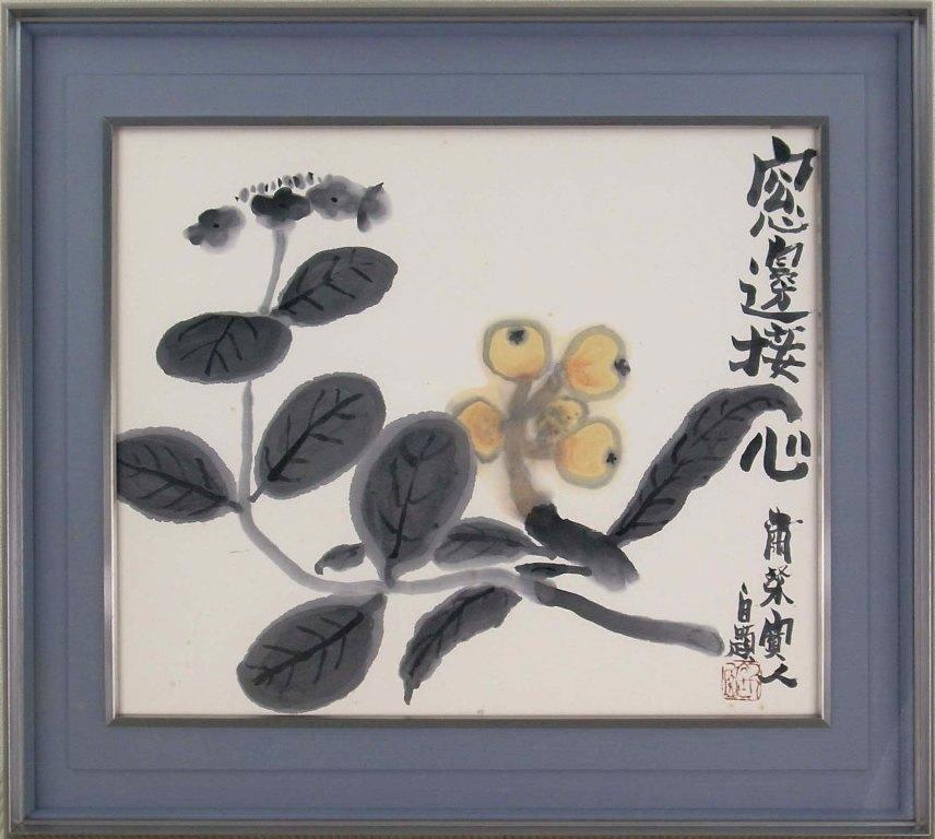 粛粲宝 「枇杷の実」 水彩10号