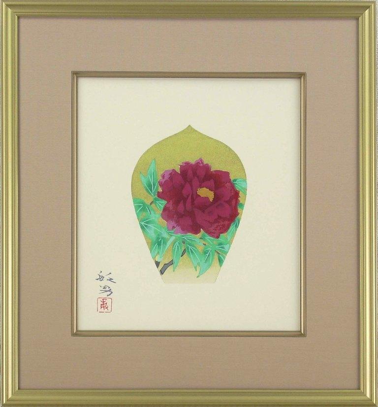 松尾敏男 「牡丹」 木版画(散華)