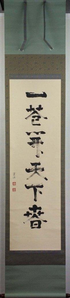 "Sotsu Kobori ""success open ..."" cobox"