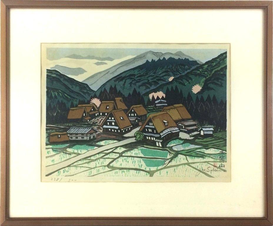 関野凖一郎 「越中五箇山」 木版