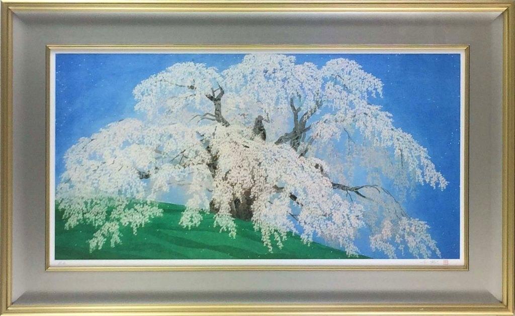 中島千波 「春和三春の瀧桜」 リトグラフ