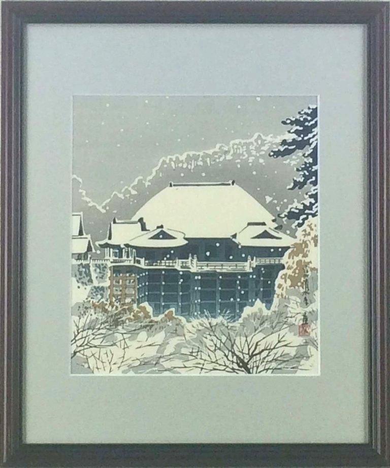 徳力富吉郎 「雪の清水寺」 木版