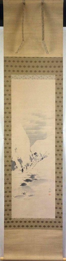 共箱 平福百穂 「雪中登山」平福百穂 「雪中登山」 共箱, RIZING:9a8f34ae --- sunward.msk.ru