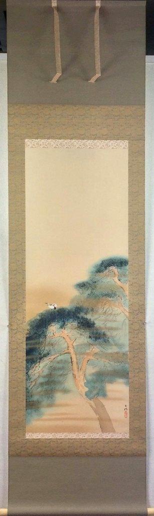 平福百穂 「松上鶴」 工芸軸