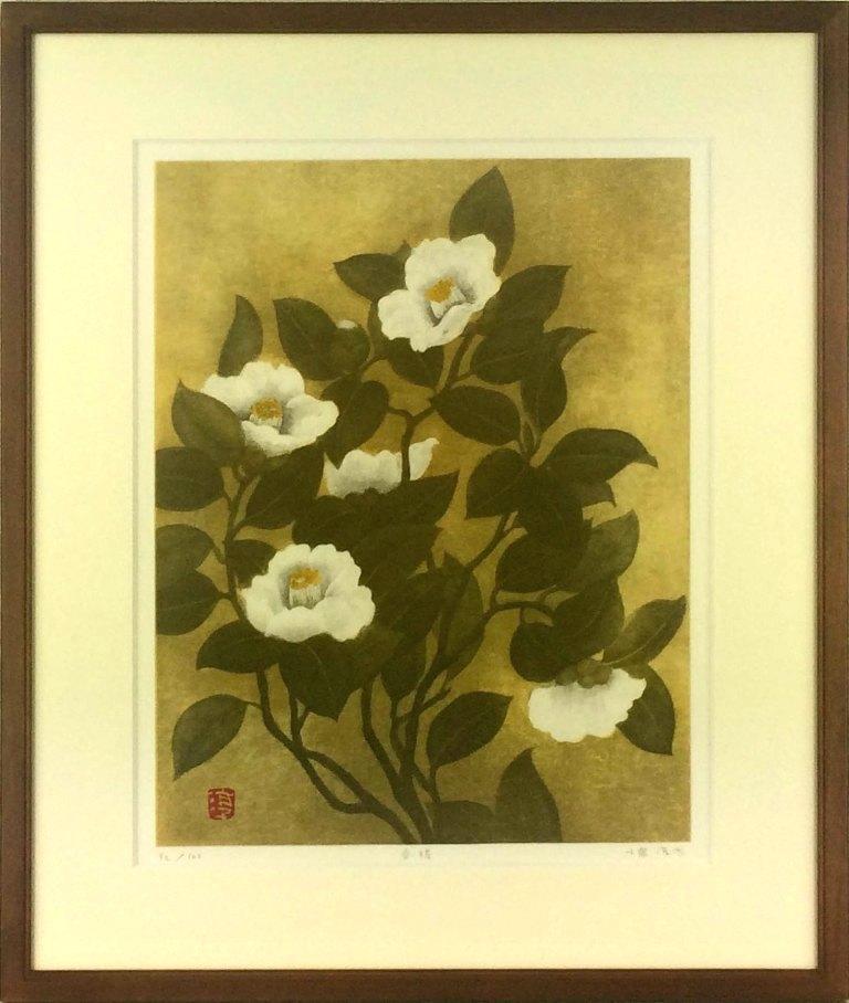 小泉淳作 「白い椿」 銅版画
