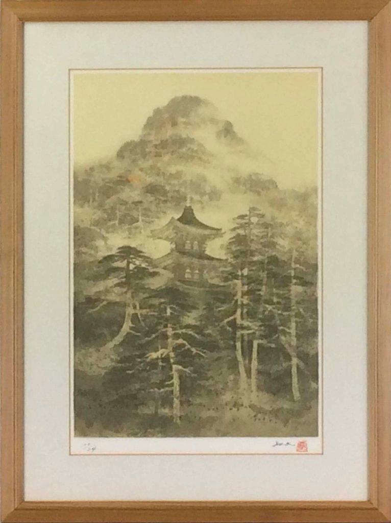 平川敏夫 「松巒塔韻」 リトグラフ