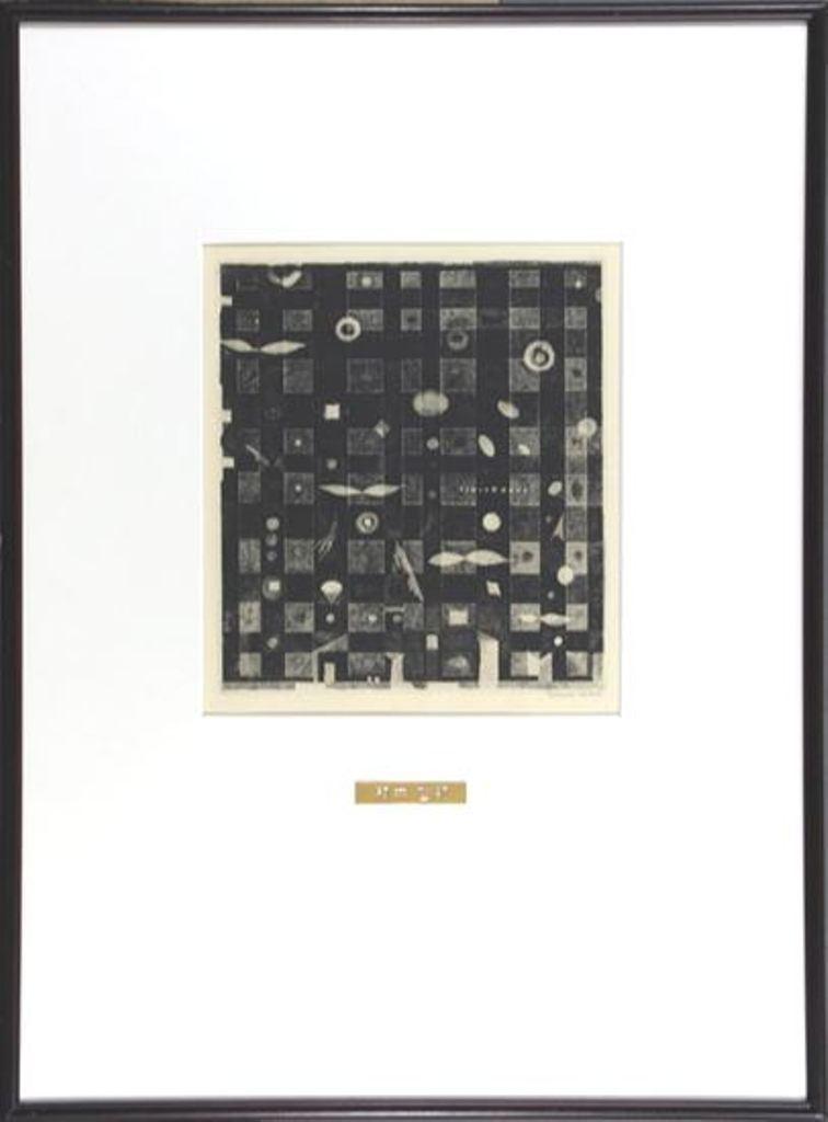駒井哲郎 「街、蟻のいる顔より」 銅版画