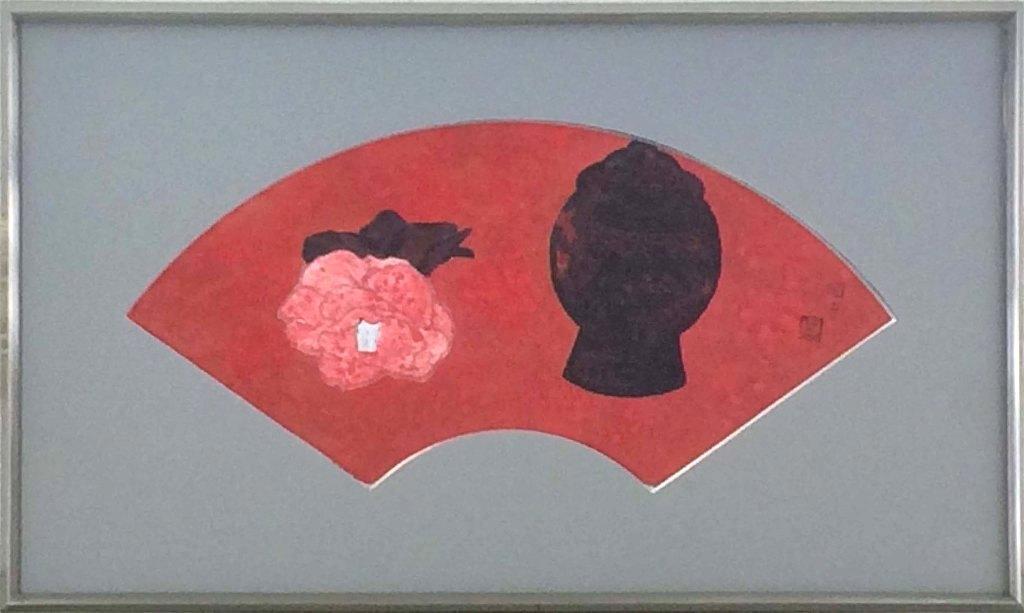 佐藤圀夫 「壺と花」 日本画6号扇面