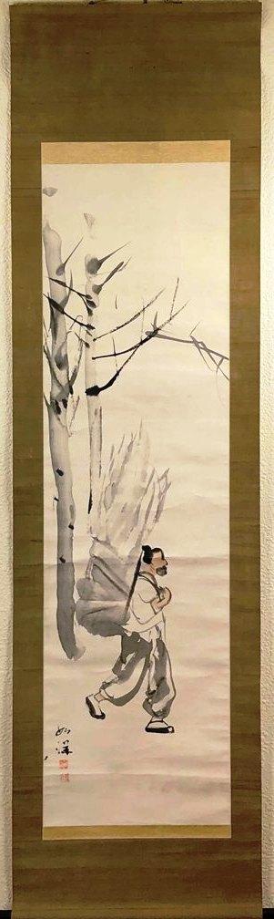 野澤如洋 「樵夫之図」 掛軸
