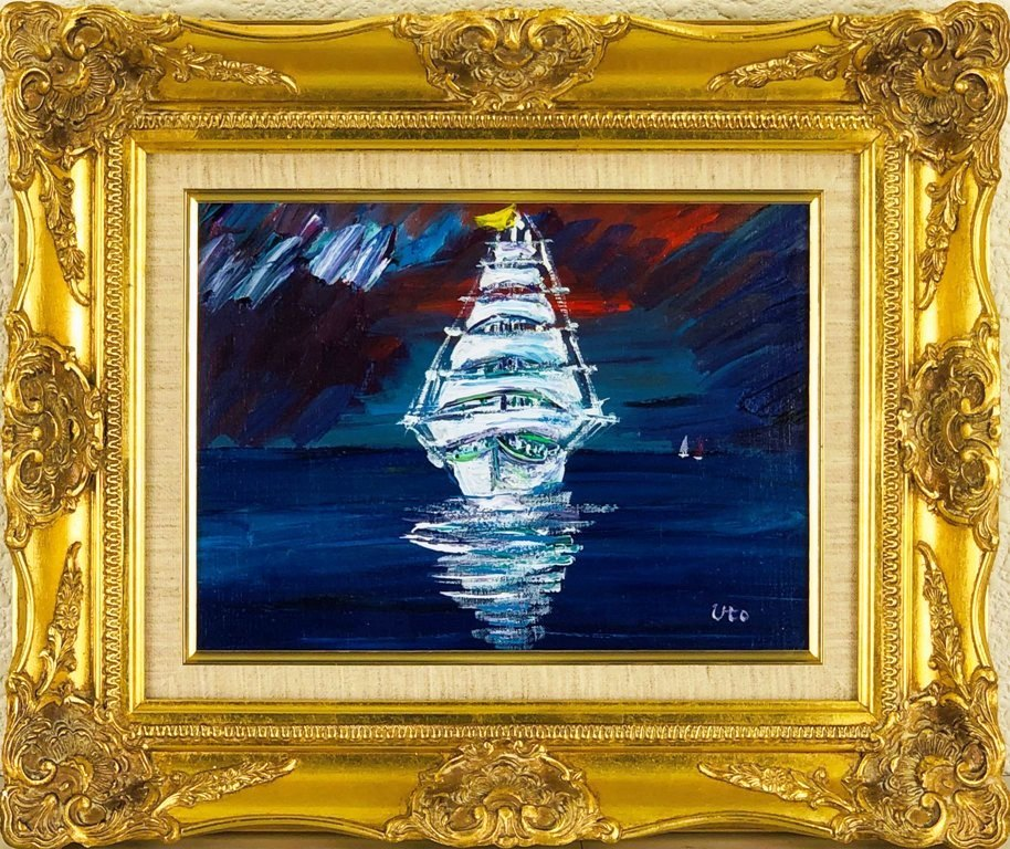 宇藤義一 「帆船発進」 油彩4号