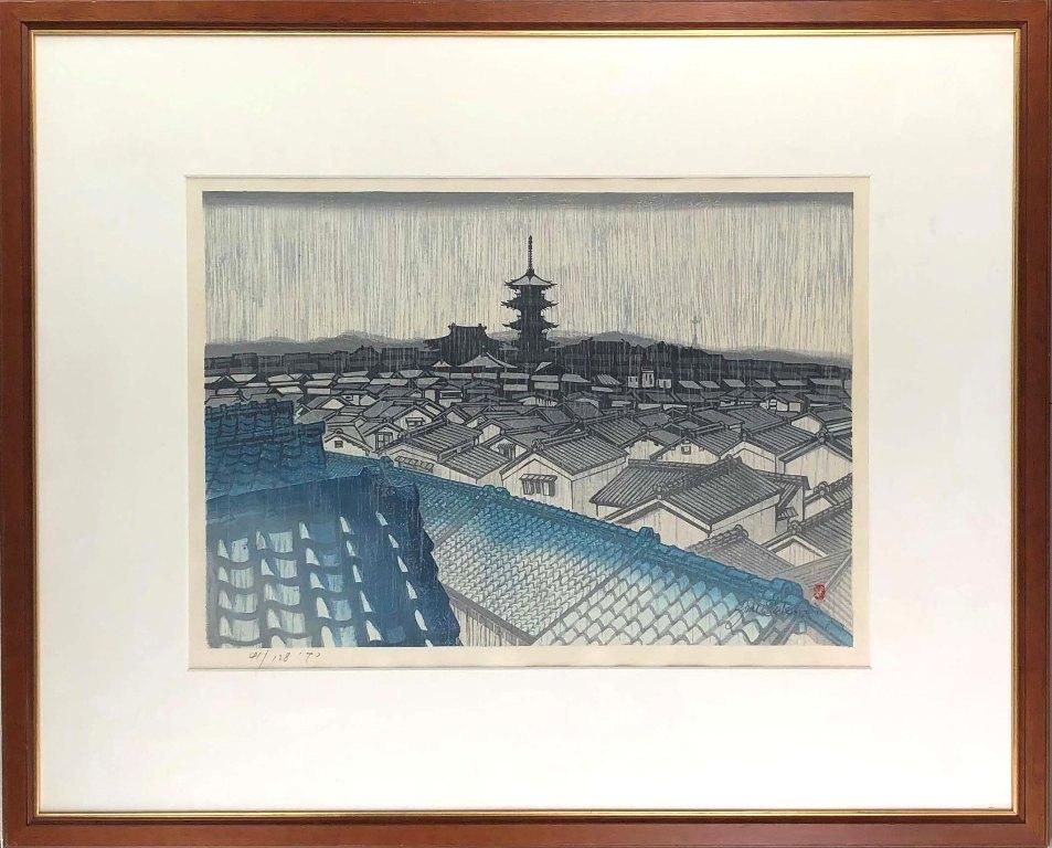 関野凖一郎 「東寺白雨」 木版