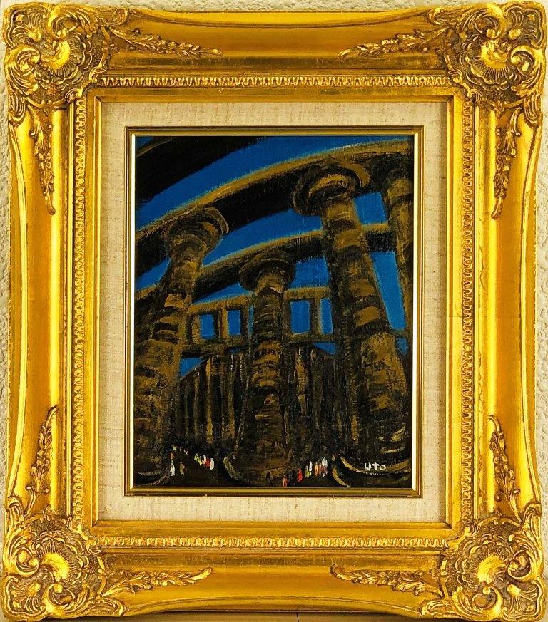 宇藤義一 「カルナック神殿」 油彩3号
