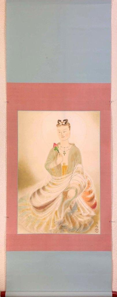 小倉遊亀 「菩薩」 リトグラフ(掛軸)