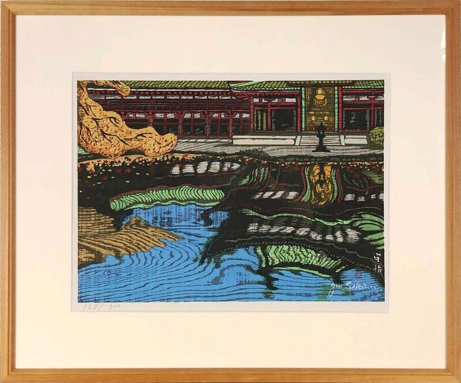 関野凖一郎 「宇治平等院」 木版