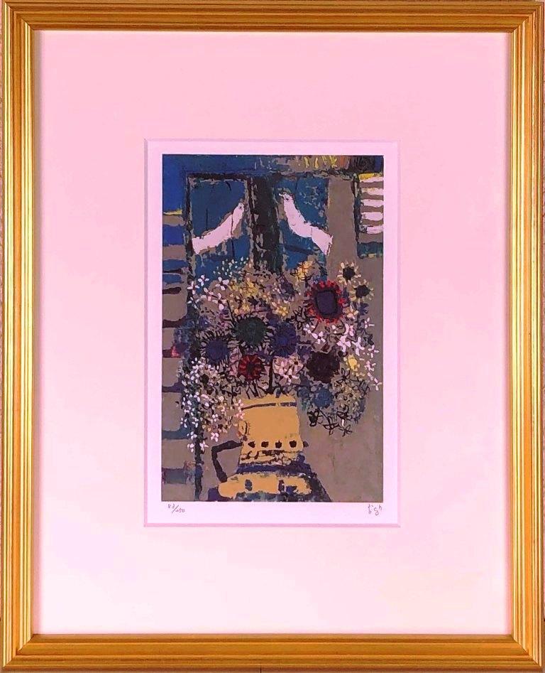 早川義孝 「花と鳥と」 シルクスクリーン