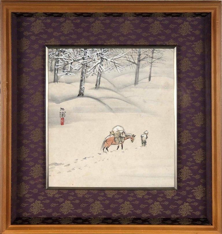 野田九浦 「雪の山路」 水彩色紙