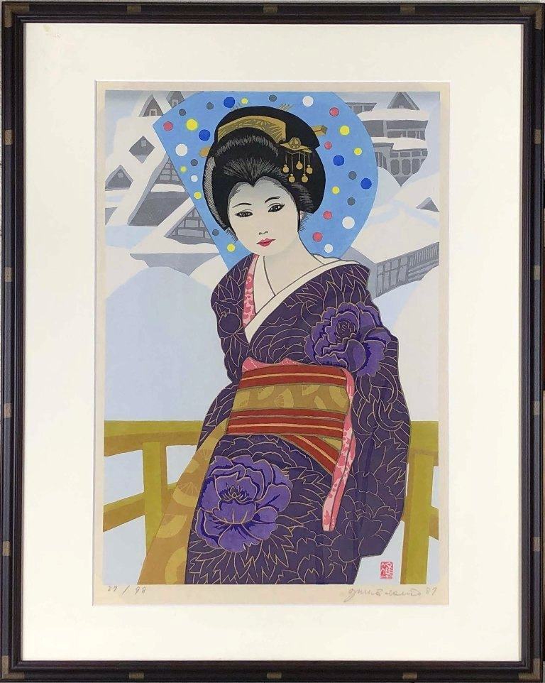 関野凖一郎 「雪国」 木版