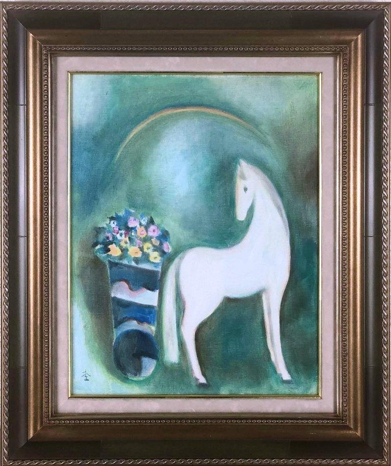 杢田たけを 「花と白馬」 油彩6号