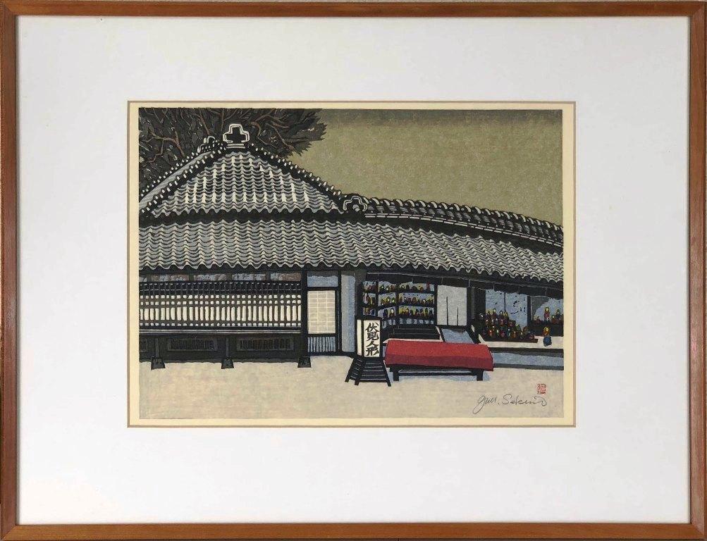関野凖一郎 「伏見」 木版