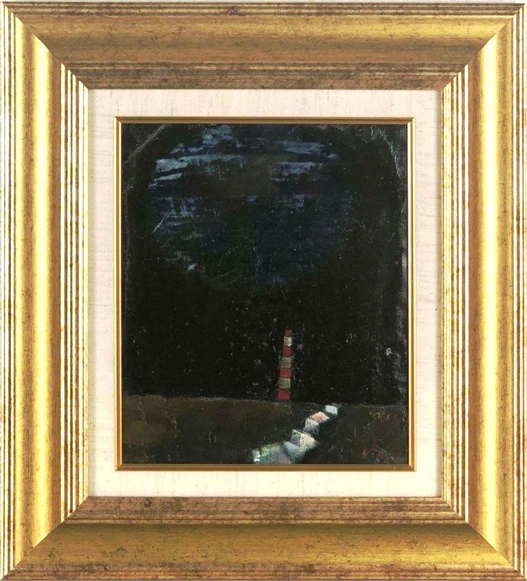 渡辺貞一 「煙突のある風景」 油彩3号大