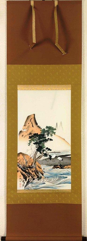 円山応挙 「蓬莱山」 工芸軸