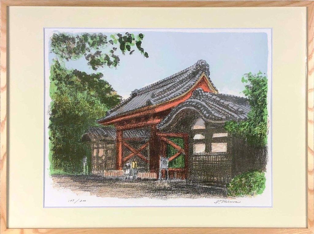三浦 巌 「赤門」 リトグラフ