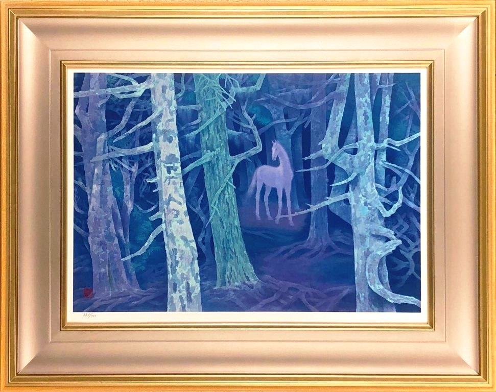 東山魁夷 「白馬の森」 リトグラフ(新復刻画)