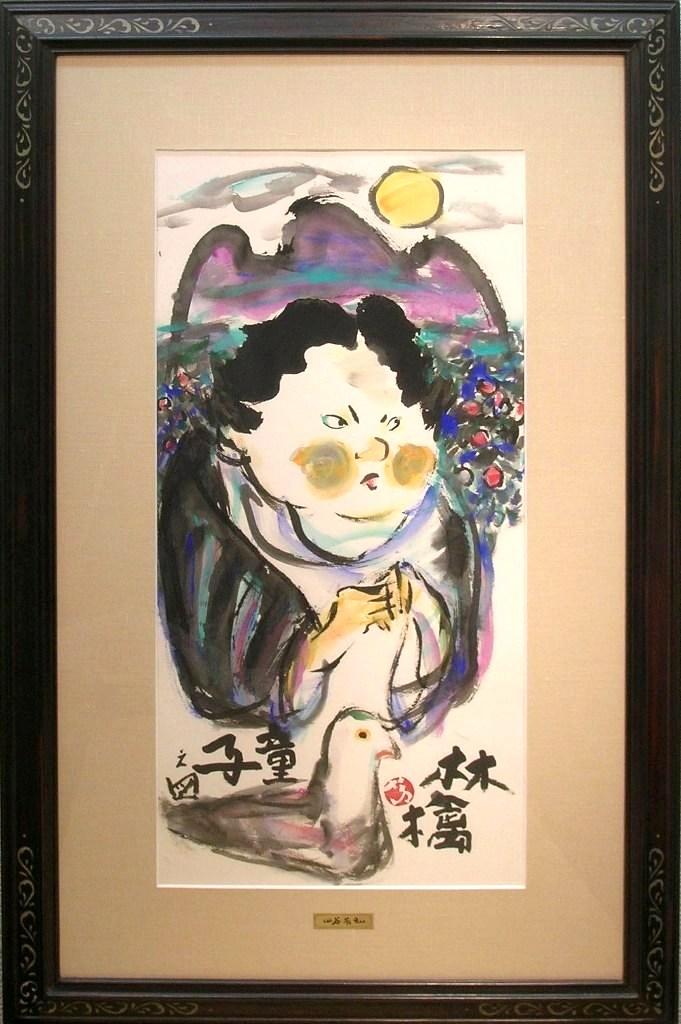 山谷芳弘 「林檎童子之図」 日本画20号大