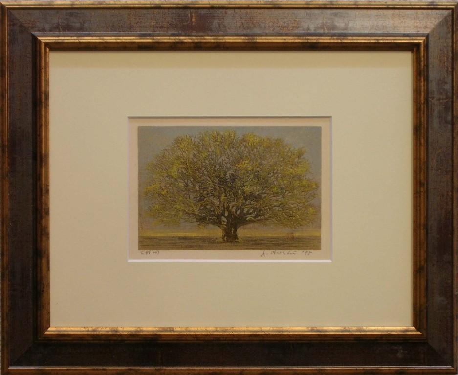 星 襄一 「大樹」 木版