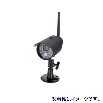 法人限定 \11 000 税込 以上で送料無料 日動工業 2020 新作 WSC-W03CW-1P WSCW03CW1P お得 増設カメラ モニタリングカメラ用