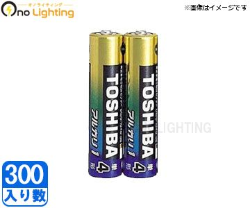 【東芝】(300個セット)LR03TJENRアルカリ単四乾電池【返品種別B】