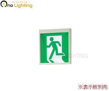 【パナソニック】FA20316 LE1 [ FA20316LE1 ]LED 誘導灯 天井直付型 壁直付型 吊下型片面型 長時間定格型(60分間)【返品種別B】