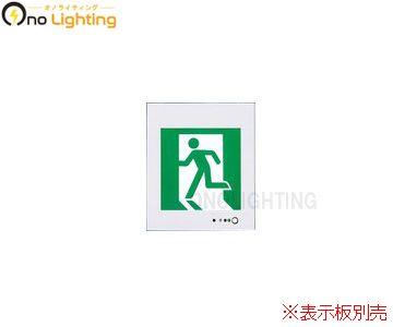 【パナソニック】FA10307 LE1 [ FA10307LE1 ]LED 誘導灯 壁埋込型 片面型長時間定格型(60分間)リモコン自己点検機能付 C級(10形)【表示版別売】【返品種別B】
