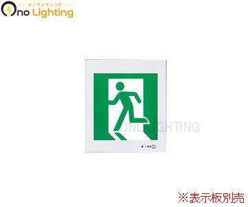 【法人限定】【パナソニック】FA20303 LE1 [ FA20303LE1 ]LED 誘導灯 壁埋込型 片面型一般型(20分間) リモコン自己点検機能付B級 BL形(20B形) 【表示版別売】【返品種別B】