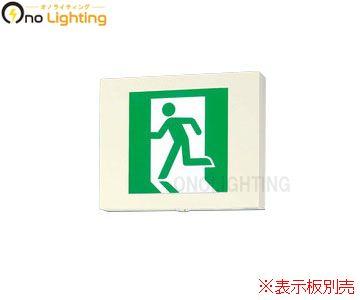【法人限定】【パナソニック】FA40333 LE1 [ FA40333LE1 ]LED 誘導灯 天井直付型 壁直付型 吊下型片面型 点滅形 長時間定格型(60分間)【返品種別B】