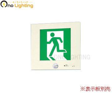 【法人限定】【パナソニック】FA40301 LE1 [ FA40301LE1 ]LED 誘導灯 壁埋込型 片面型 点滅形一般型(20分間) リモコン自己点検機能付【返品種別B】