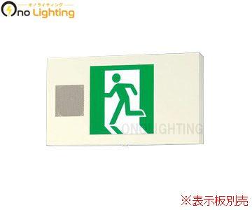 【法人限定】【パナソニック】FA40337 LE1 [ FA40337LE1 ]LED 誘導灯 天井直付型 壁直付型 吊下型片面型 誘導音付点滅形 一般型(20分間)【返品種別B】