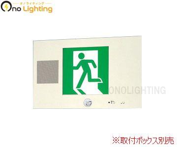 【パナソニック】FA20315 LE1 [ FA20315LE1 ]LED 誘導灯 壁埋込型 片面型誘導音付点滅形 長時間定格型(60分間)リモコン自己点検機能付 自己点検機能付【返品種別B】