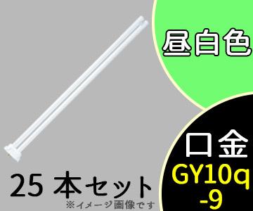 【三菱】(25本セット)FHP32EN・K[FHP32ENK]FHP 高周波点灯専用形昼白色タイプ【返品種別A】