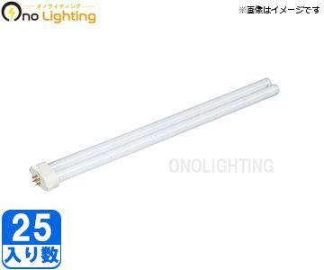 【三菱】(25本セット)FHP45ED・K[FHP45EDK]FHP 高周波点灯専用形昼光色タイプ【返品種別B】