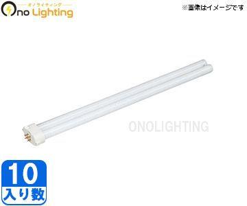 【パナソニック】(10本セット)FHP45EWWツイン コンパクト蛍光灯Hfツイン1(2本ブリッジ)45W 温白色【返品種別A】