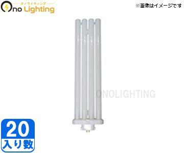 【パナソニック】(20本セット)FMR96EX-W/A[FMR96EXWA]コンパクト蛍光灯(ツイン蛍光灯) 白色ツイン2パラレル(4本平面ブリッジ)【返品種別B】