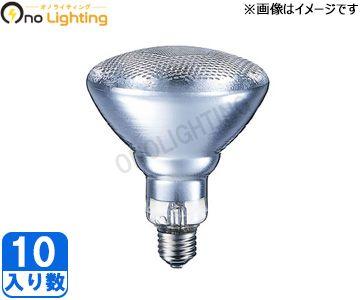 【岩崎】(10個セット)ARF110V135WアイスーパービームランプアイR形赤外線電球防爆形照明器具用白熱電球【返品種別B】