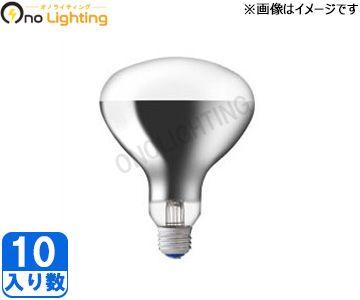 【岩崎】(10個セット)RF220V180WH 屋外投光用ランプ防爆形透視灯用 180W レフランプ【返品種別A】