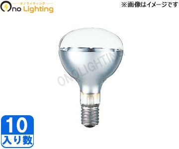 【岩崎】(10個セット)RF110V450WH 屋外投光用アイランプ散光形 500W形 レフランプ(450W)【返品種別A】
