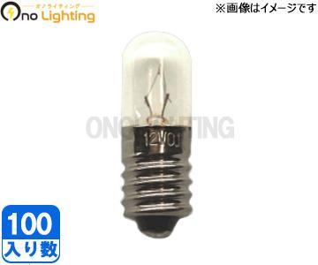 100個セット T13 E12 35V 0.11A T13E1235V0.11A 返品種別B パネル球 クリア パイロットランプ 小形電球 大放出セール 口金E12 公式通販