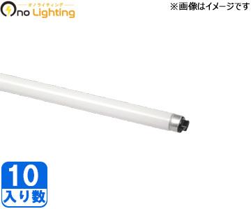 【パナソニック】(10本セット)FHF86EWWRXF2 [ 旧型番:FHF86EWWRX ]Hf蛍光灯(Hf器具専用) 温白色【返品種別B】