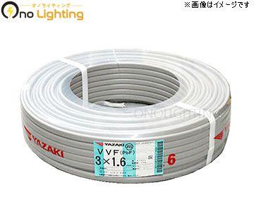 【矢崎電線】VA1.6×3(100m/巻)電線 平型 平形 灰色 ケーブル VA線 VVFケーブル1.6mm×3芯 100m【返品種別B】