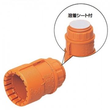 【法人限定】CDK-22GA (CDK22GA) 未来工業 200個入 コネクタ 溶着シート付・CD管用 Gタイプ オレンジ