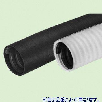 【法人限定】MFP-42M2 (MFP42M2) 未来工業 マシンフレキ ミルキ-ホワイト